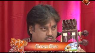 Instrumental - Sangeet Sudha at Srijan TV