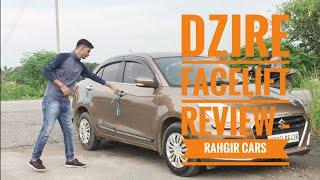 Dzire 2020 facelift review|RAHGIR CARS