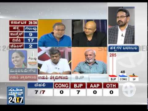 FINAL RESULT _ Discussion - Election 2014 - seg2 - 16 May 14