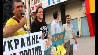 Нет вводу российских войск в Украину