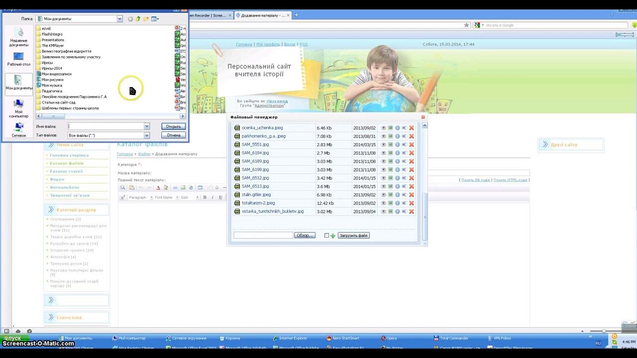 Сделать анимацию шапки сайта ucoz лучший бесплатный хостинг linux