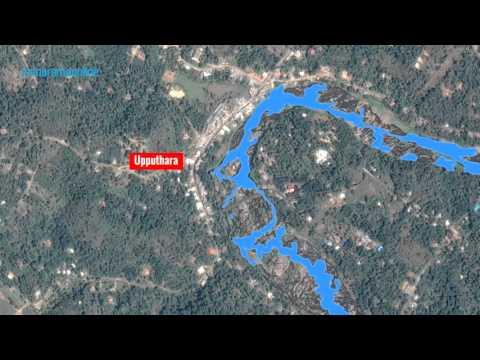If Mullaperiyar Dam Fails? | Malayalam Illustration | Manorama Online