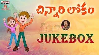 Chinnari Lokam Jukebox    Indu Vishwanath