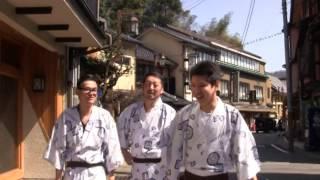 城崎温泉の旅館の若旦那がお送りする動画です。 第1号のテーマは浴衣の...