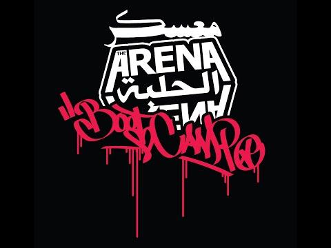 The Arena (Boot Camp) - Ebnel 5anda2 VS Abou'l Ghadab - #المعسكر