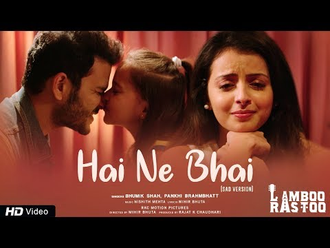 Hai Ne Bhai (Sad) | Lamboo Rastoo | Jay Soni, Shrenu Parikh, Bhumik Shah, Prisha Rachh