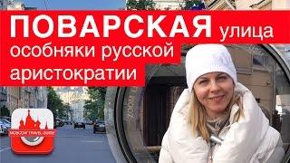 видео Дом-музей князя Льва Голицына в п. Новый Свет (Крым)