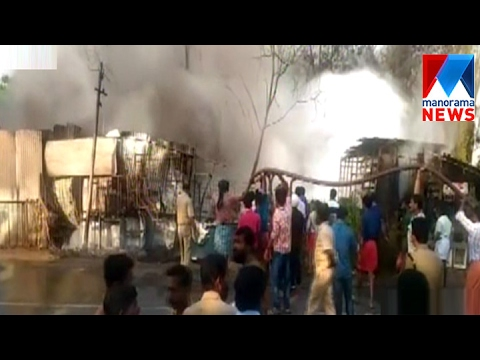 Fire in shop at Kannur Thazhechovva    Manorama News