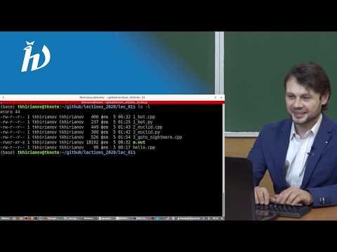Алгоритмы и структуры данных (С++), лекция №1