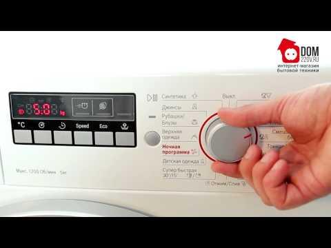 Купить Стиральная машина узкая Bosch Serie 6, 3D Washing