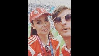 Павел Воля и Ляйсан Утяшева на матче Россия-Испания))  ⚽️