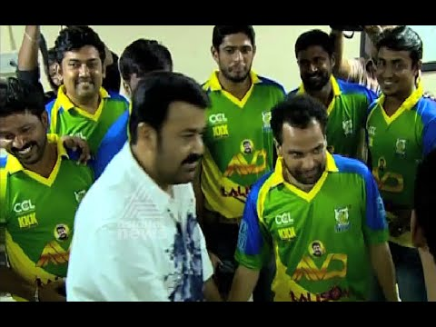 Mohanlal with (AMMA Kerala Strikers) Kerala CCl players | 6th Celebrity Cricket League