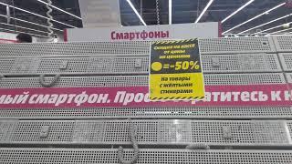 Что творится в Омске?????  Жесть в MediaMarkt 🤤