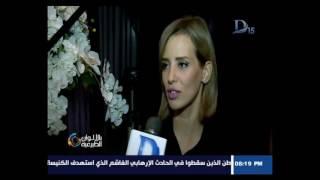 بالفيديو| إيمان العاصي عن شائعة خطبتها: