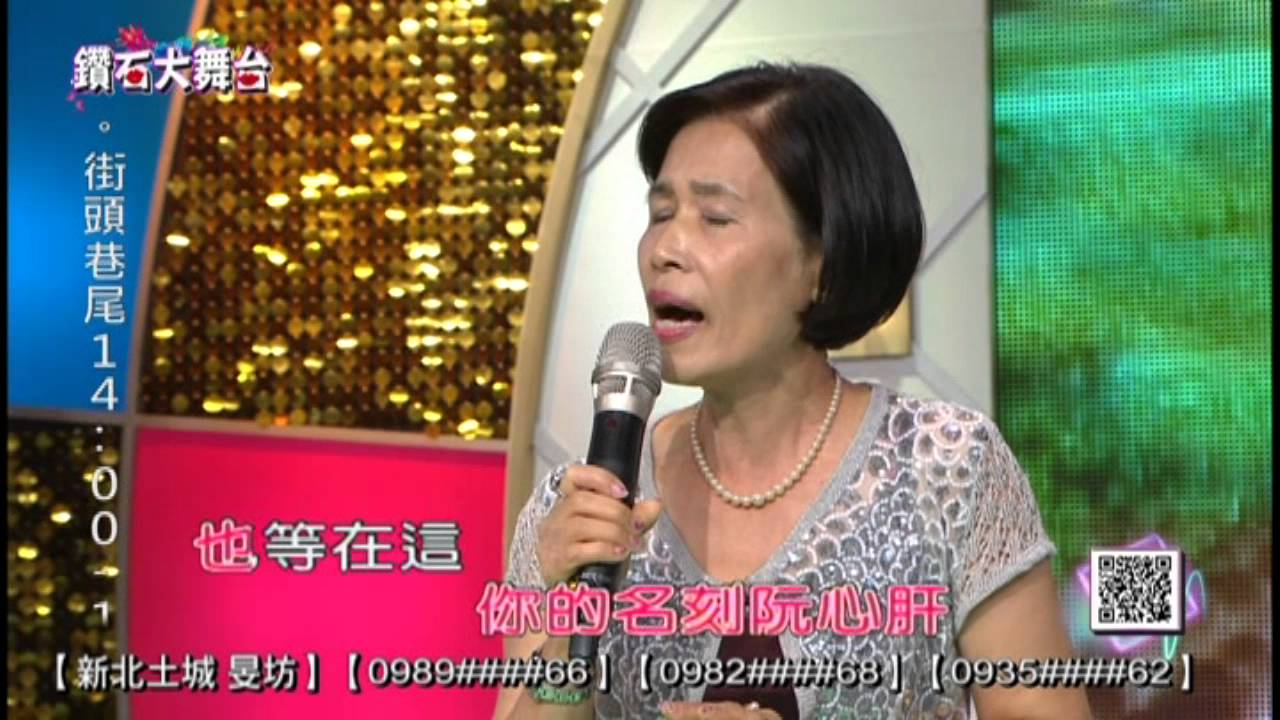 林寶貴 _ 思念的海岸_天良電視2016 09 25現場錄影 - YouTube