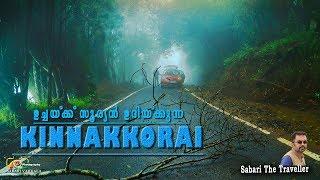 Kinnakorai|Road Trip | കിണ്ണക്കോരൈ  | Ooty | Coonnoor|vlog 4