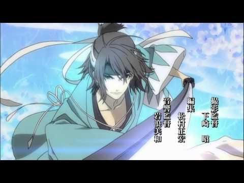 Сказание о демонах сакуры (3 сезон) 1 серия