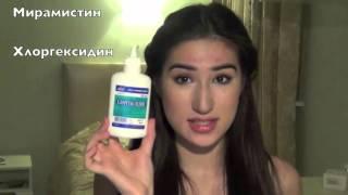 Как избавиться от нежелательных волос на лице? Метод ниток.