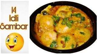 14 Idly Sambar/ Sambar Idly Recipe