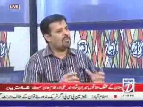 Re: Asi Wi Tusi Haan © - [MQM] Mustafa Kamal - Pagal Ke Bachey