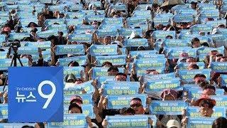 [속보] - 3년만에 철도노조 파업…KTX·전철 운행 …
