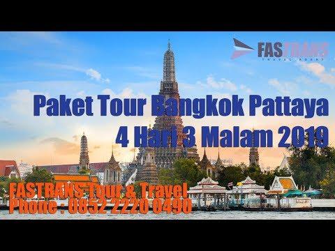 Paket Tour Bangkok Pattaya 4 Hari 3 Malam 2019 Siam Insight
