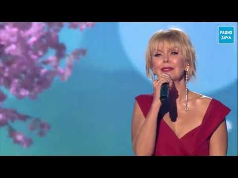 Валерия - Верни мне надежду (Удачные Песни 2019)