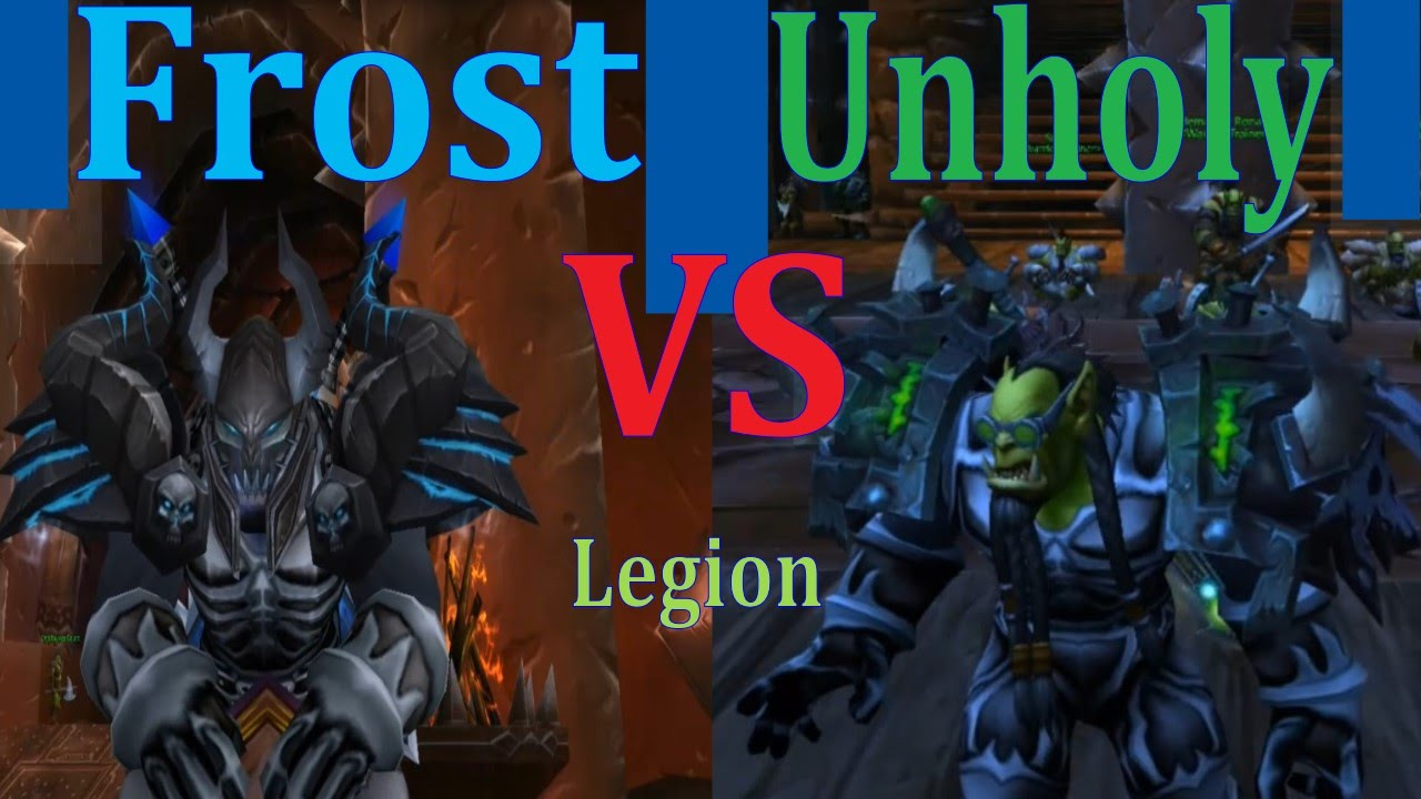 Legion Beta Forum