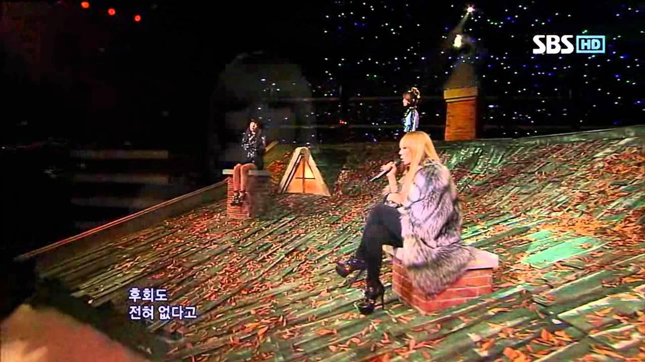Download 2NE1 - It Hurts (투애니원 - 아파) @ SBS Inkigayo 인기가요 101107