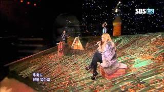 2NE1 - It Hurts (2NE1 - It Hurts) @ SBS Inkigayo Lagu Populer 101107