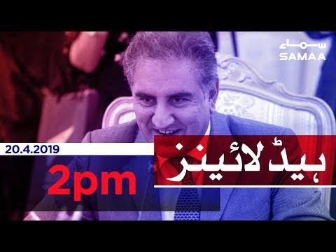 Samaa Headlines - 2PM - 20 April 2019