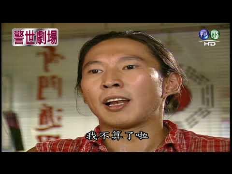 【警世劇場 台灣靈異事件HD】飛頭傳奇(下)