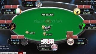 Чиплидер на Финальном столе на Pokerstars