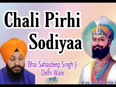 Soulful-Shabad-Chali-Peedi-Sodhiya-Bhai-Sahajdeep-Singh-Ji-Delhi-Wale-Nilothi-Ex