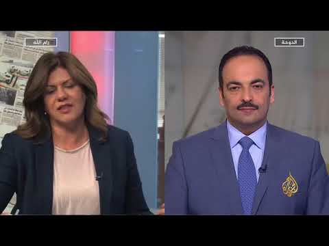 مرآة الصحافة الثانية 16/8/2018  - نشر قبل 2 ساعة