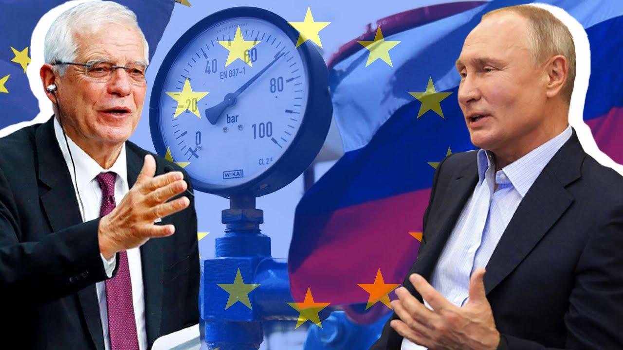 У Европы газовый инфаркт: Евросоюз горько поплатилась за свое ВЫСОКОМЕРИЕ в отношениях с Россией