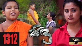 Sidu | Episode 1312 30th August 2021 Thumbnail