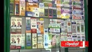 Бесплатные лекарства или деньги