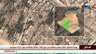 وزارة الدفاع / مفرزة القطاع العملياتي بأدرار تكشف عن مخبأ يحوي على كمية ضخمة من الأسلحة