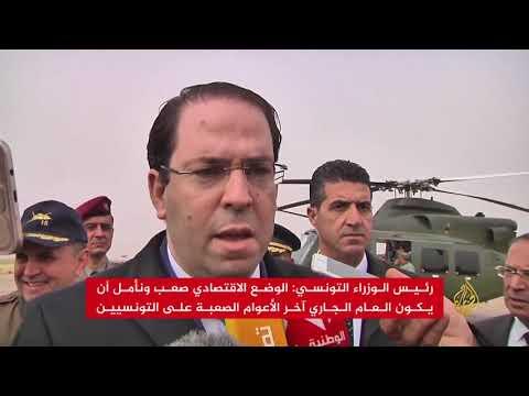 الشاهد يقر بصعوبة الاقتصاد التونسي ويشكك بدوافع الاحتجاج