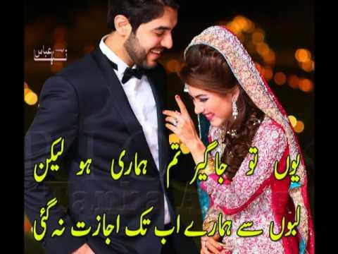 New Love Shayari 2017- Sad Urdu Poetry - Yad Karne ki adat na gai - Tanha Abbas - Rj haiya