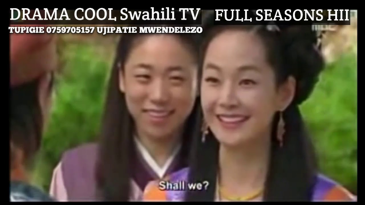 Download KINGS DOUGHTER EP 01 - 0759705157 NJOO WHATSAPP UPATE FULL SEASON ( DRAMA COOL Swahili TV )