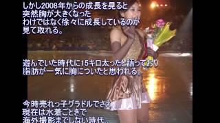 浅田真央の姉、元フィギュアスケーターで 現在はタレントの浅田舞が週刊...