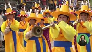 TJB뉴스 - 서산 해미읍성 축제, 올해 충남 최우수 …