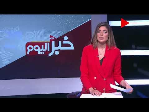 خبر اليوم - فشل الإخوان لاينتهي...احتفالات للمصريين بالأعلام في شوارع مصر