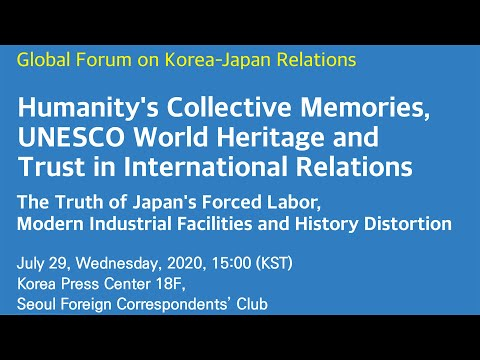 Humanity's Collective Memories, UNESCO World Heritage and Trust in International Relations