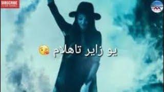 Arabic Remix Ringtone By #AzharMuzics #Ringtonezmania