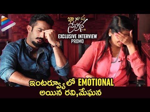 Anchor Ravi & Meghana Lokesh Get Emotional | Idi Maa Prema Katha Exclusive Interview Promo | #IMPK