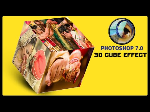 3D Image Cube Effect In Adobe Photoshop 7.0 || Photoshop Tutorial