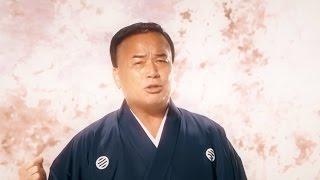細川たかし / 北海無法松